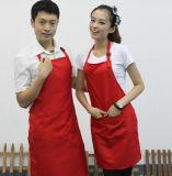围裙美容美发师咖啡厅餐厅工作围裙 黑色男女围裙定制企业店logo