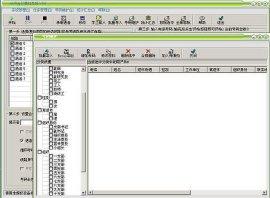 电话自动通知会议系统软件