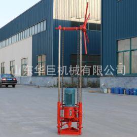 QZ-2A型三相电轻便取样钻机 小型可以水平浅层取芯钻机操作方便