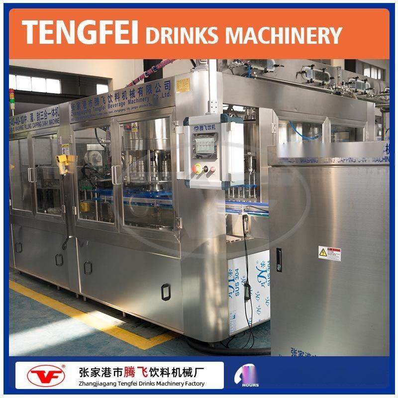 厂家洗手液全自动液体灌装机 液体酒精生产机械