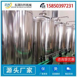 玻璃瓶灌装生产线 饮料灌装机 果汁灌装机 啤酒灌装机