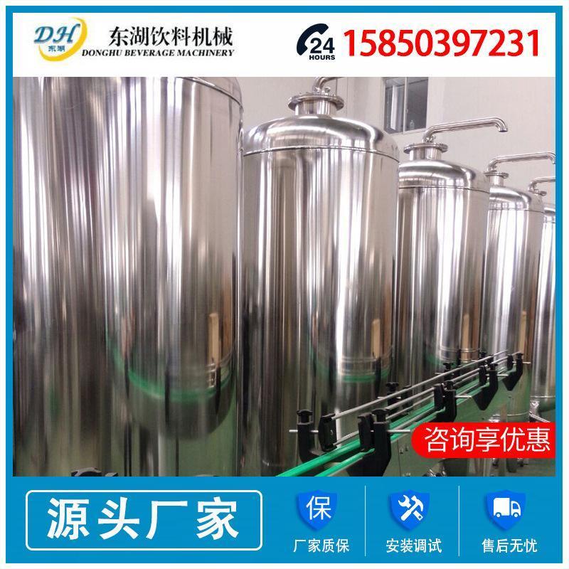 玻璃瓶灌装生产线 饮料灌装机 果汁灌装机 啤 灌装机