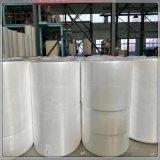厂家专业生产熔喷布设备 PP熔喷布生产线供货商