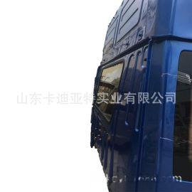 福田欧曼平顶驾驶室壳子 欧曼三个雨刷平顶驾驶室空壳 送货上门