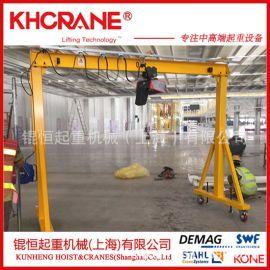 移动龙门架 轻小型起重机 上海起重机厂家