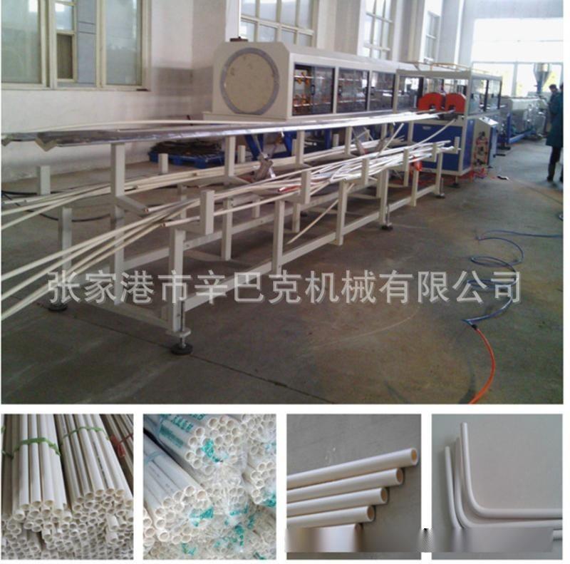 PVC一齣二電線穿線管擠出生產線設備,一齣四電工套管機器配方