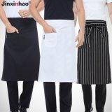 半身围裙围腰纯棉男士厨师围裙厨房服务员工作服黑色广告围裙定制