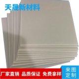 氮化铝陶瓷基片