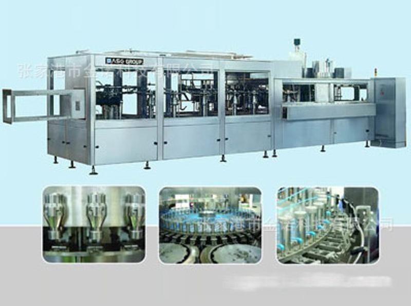 供应玻璃瓶热灌装设备 小型饮料生产线 三合一灌装生产线