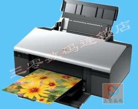 A4幅面菜单打印机(SL-50)