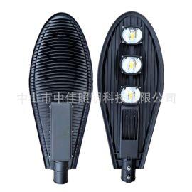 户外led太阳能路灯头外壳 150W**路灯外壳 防水COB集成路灯