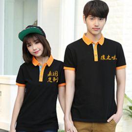 时尚情侣装女夏季t桖韩版短袖男士Polo衫翻领工作服来图印制logo