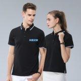 定製  男女高爾夫polo衫戶外活動服企業衫團體工作服定做LOGO字