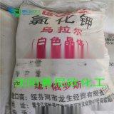 精細氯化鉀(工業,農業專業)