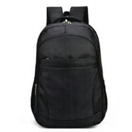 個性禮品定制 商務背包禮品定制 雙肩背包定做  可定制logo 上海