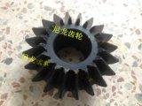 包邮齿轮 尼龙塑料 汽车齿轮MC齿轮 斜齿轮加工定做 无声齿轮耐磨