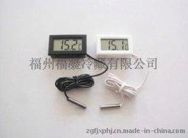 电子数字温度计