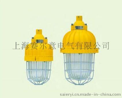 ATEX,IECEx歐盟防爆認證的防爆節能燈,BAD81防爆節能燈BAD81-J42  BAD81-J68W   BAD81-J80W