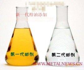环保油乳化剂能有效提高甲醇温度 生物油稳定剂