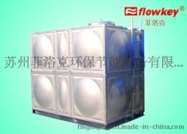不锈钢开式水箱.保温水箱,承压水箱,蓄热水箱