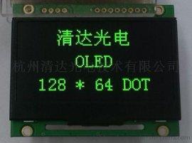 智能型串口显示模块,OLED模块