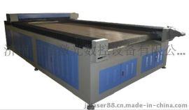 JQ1630高性价比沙发布料自动裁剪机 金强激光厂家直销 两年质保