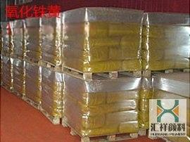 氧化铁黄生产厂家直销 氧化铁黄颜料 水磨石用氧化铁黄 造纸用氧化铁黄