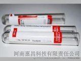 冷库标签耐零下90度低温标签