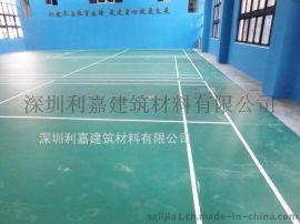 哪家羽毛球场地胶做的  ? 深圳防火羽毛球场PVC地板