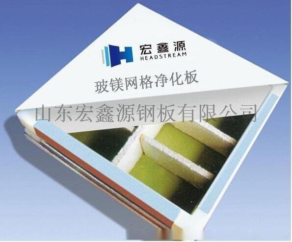 淨化板安裝及淨化板安裝裝置_淨化板安裝規格供應資訊 淨化板安裝施工方熱薦淨化板品牌