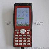 数据处理终端手持式读写器HD-600