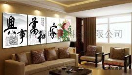沧州市专业水晶印照片廊坊冰晶画