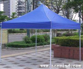 奥睿ZP1010广告帐篷 促销帐篷