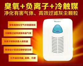 喜吉雅JQ-208壁挂可遥控家庭氧吧/负离子空气净化器