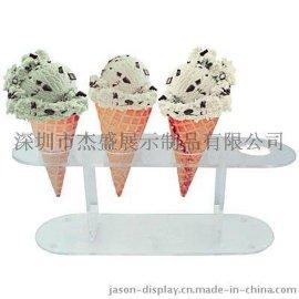 亚克力冰激凌展示架,甜筒模型架,有机玻璃冰淇淋架
