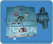 DKX型電動閥門防爆控制箱