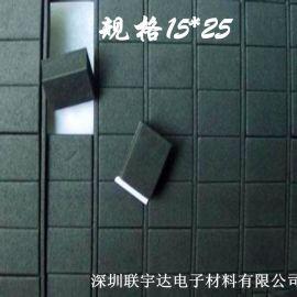 深圳宝安厂家直销EVA脚垫,防震泡棉,缓冲脚垫,用于台灯,电器,可模切冲型