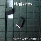 深圳寶安廠家直銷EVA腳墊,防震泡棉,緩衝腳墊,用於臺燈,電器,可模切衝型