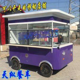 山东天纵手推式餐车冷饮车电动餐车多小吃车功能流动餐车特色小吃车