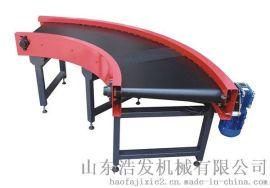 电动滚筒皮带输送机 耐寒PVC皮带输送机