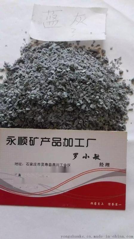 真石漆複合巖片價格 河北石家莊複合巖片廠家