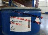 Acronal LR8820軟性丙烯酸樹脂