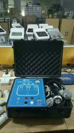 多功能理疗仪集生物电电疗