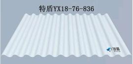 圆波纹彩钢铝镁锰墙面板TD836白铝灰