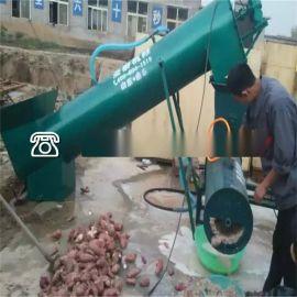 红薯土豆粉碎机 红薯粉碎机价格