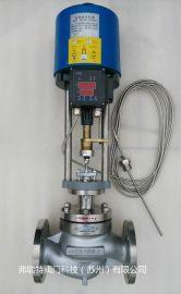 苏州阀门厂家弗瑞特电控不锈钢自力式温度调节阀ZZWPE-16P