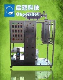 專業定制實驗室催化劑評價裝置 天津大學