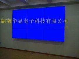 常德55寸LCD室内大屏拼接厂家华显电子