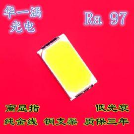 5730高显LED灯珠RA95-100高显指5730灯珠