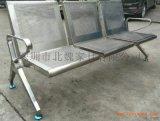 供應包郵大廳三人位加皮墊連排椅候診椅